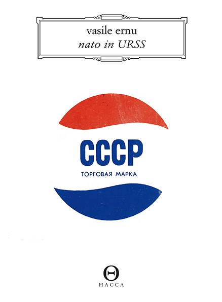 Nato in URSS Book Cover