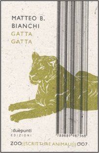 Gatta gatta Book Cover