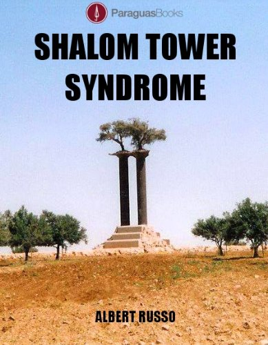 Shalom Tower Syndrome Book Cover