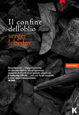 Il confine dell'oblio Book Cover